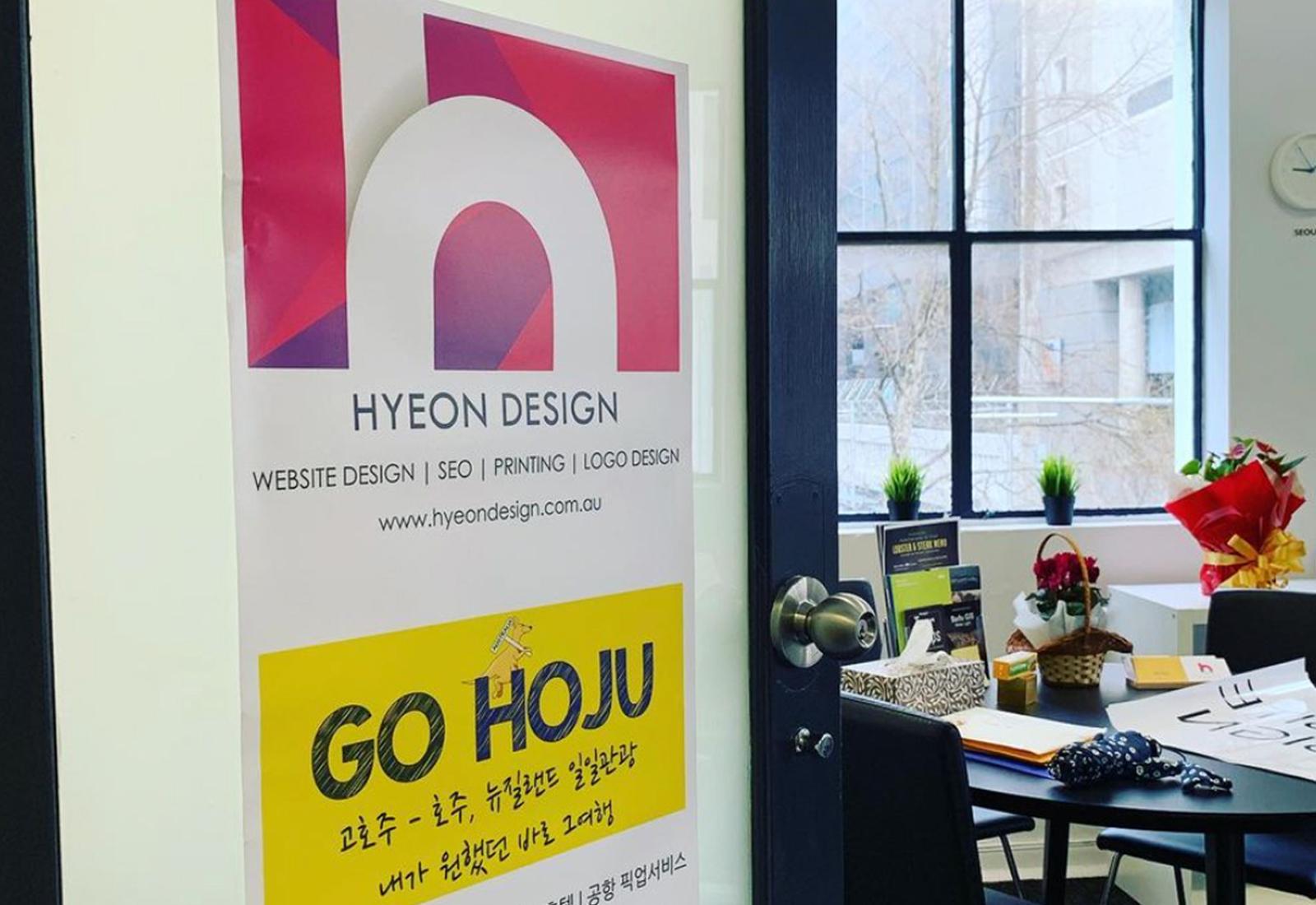 hyeondesign